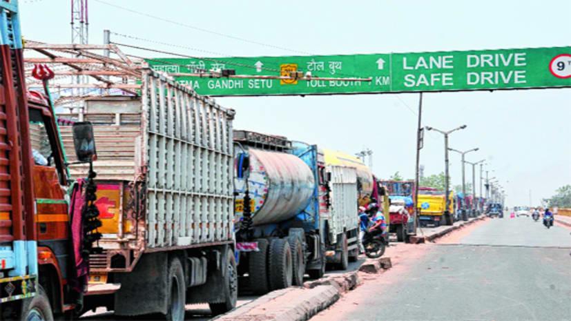 गांधी सेतु पर भारी वाहनों का परिचालन बंद, पटना डीएम ने जारी किया आदेश