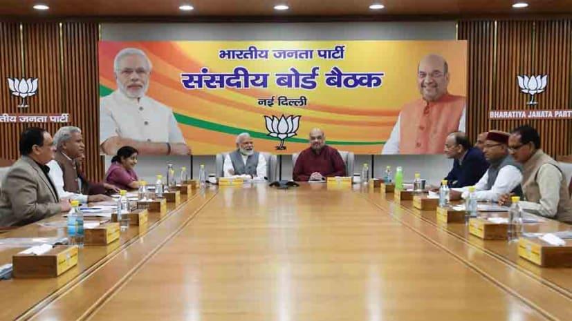 बीजेपी ने घोषित किए दिल्ली के 4 उम्मीदवार, नार्थ ईस्ट से मनोज तिवारी और चांदनी चौक से हर्षवर्धन को टिकट