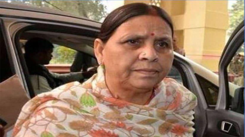 राबड़ी देवी ने चुनाव आयोग पर उठाए सवाल, कहा-मेरे बेटा और बेटी के साथ हुई बड़ी साजिश, चुनाव आयोग दे जवाब