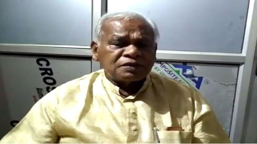 एग्जिट पोल पर भड़के जीतन राम मांझी, मीडिया को भी लपेटा