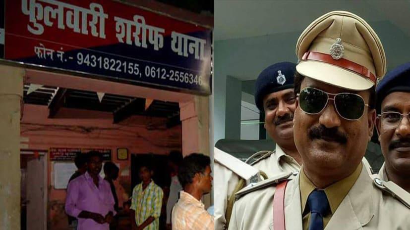 बिहार श्रमजीवी पत्रकार यूनियन ने की फुलवारी थानेदार को हटाने की मांग, पत्रकार से मारपीट का मामला