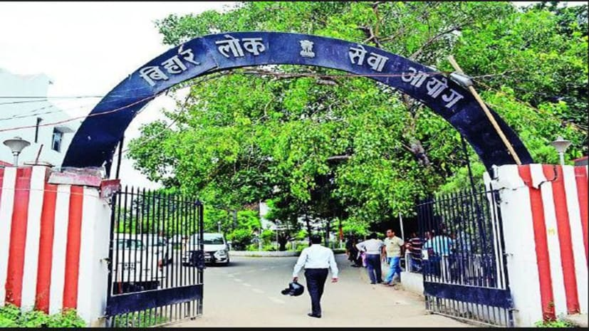 बीपीएससी 65 वीं संयुक्त परीक्षा के तहत 500 पदों को भरने के लिये 1 जुलाई से लिया जाएगा आवेदन