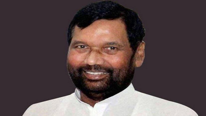 केंद्रीय मंत्री रामविलास पासवान बनेंगे राज्यसभा सदस्य, आज दाख़िल करेंगे नामांकन