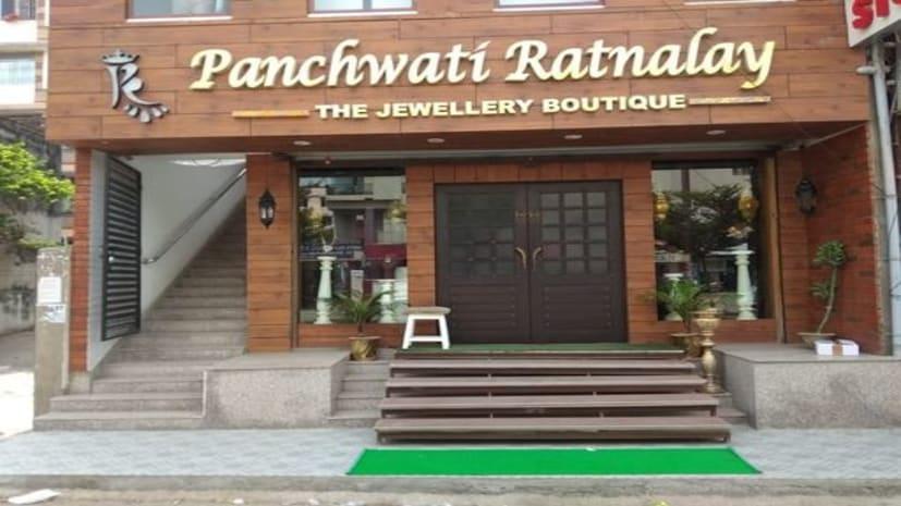बड़ी खबर : पटना में दिनदहाड़े करोड़ो की लूट, अपराधियों ने ज्वेलरी दुकान को बनाया निशाना