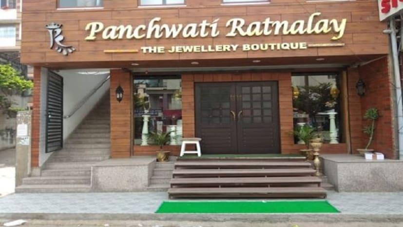अभी-अभी : पटना में ज्वेलरी दुकान लूटकांड मामले में एसएसपी के नेतृत्व में विशेष एसआईटी का गठन