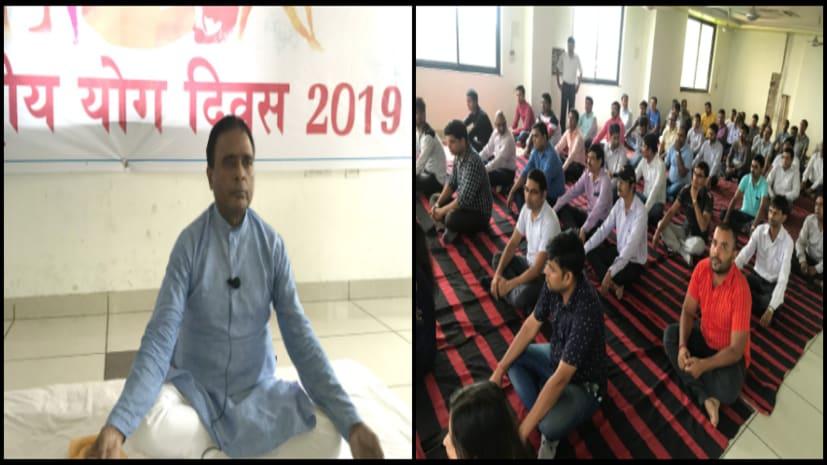 श्रीनिवास लैबोरेट्रीज में मना विश्व योग दिवस समारोह, एमडी श्रीनिवास प्रसाद समेत कर्मचारियों ने किया योगाभ्यास