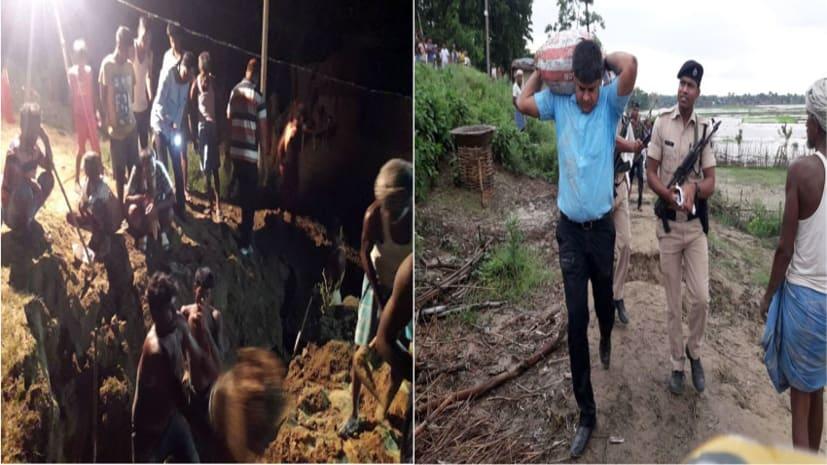 DM साहब का बालू का बोरी उठाना भी नही हो सका सफल,आखिरकार बाढ़ के पानी मे धंस गया बांध