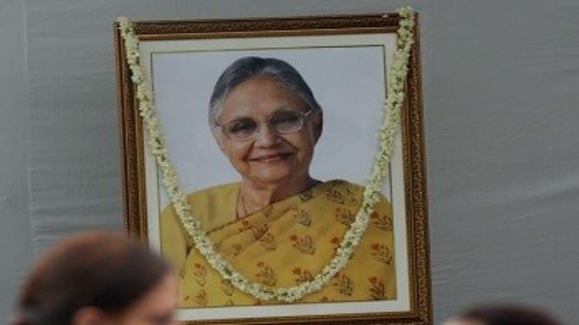 पंचतत्व में विलीन हुई दिल्ली की पूर्व सीएम शीला दीक्षित, नम आंखों से लोगों ने दी अंतिम विदाई