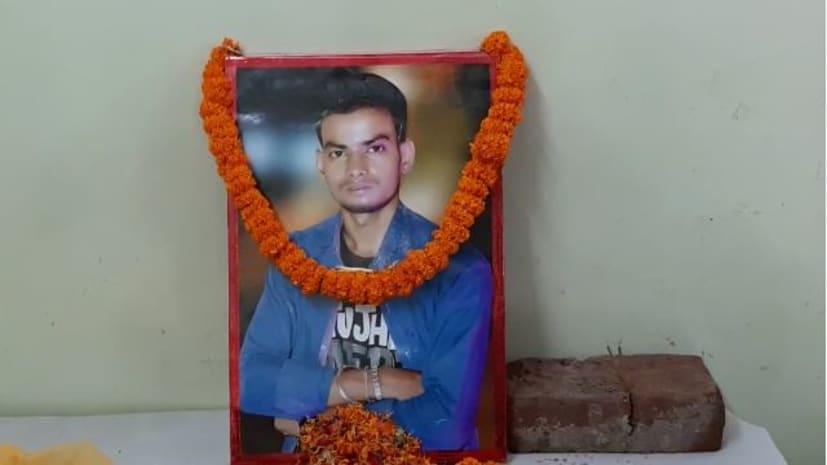 सड़क दुर्घटना में मारे गए वीडियोग्राफर सुभाष कुमार को दी गई श्रद्धांजलि, पचास हज़ार सहायता राशि देने का हुआ फैसला