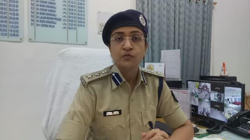 पटना की एसएसपी ने थानेदारों के साथ किया रिव्यू मीटिंग, 2 दर्जन से अधिक पुलिस अधिकारियों का रोका गया वेतन