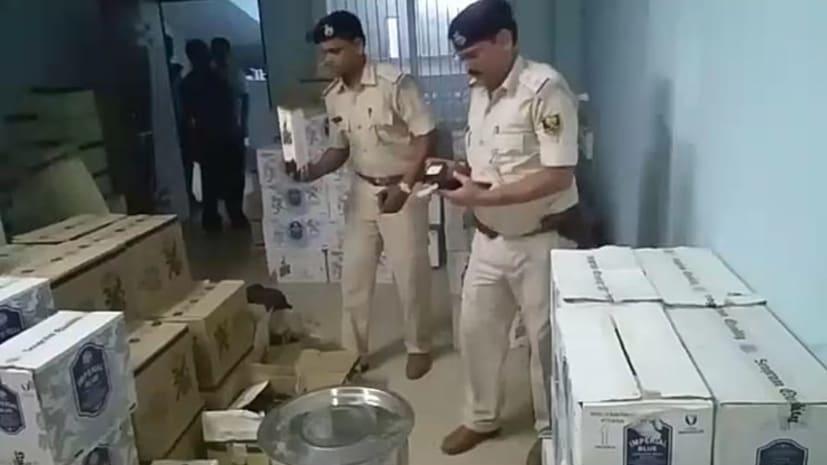 पटनासिटी में पुलिस को मिली कामयाबी, छापेमारी कर बरामद किया 177 कार्टन विदेशी शराब
