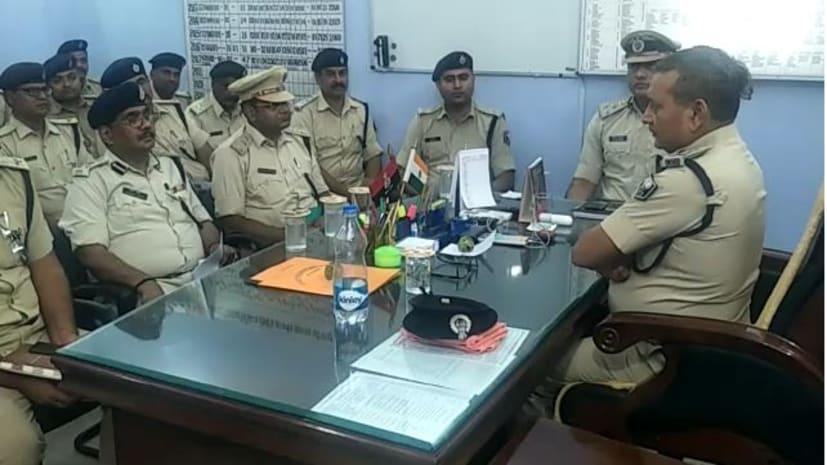 कानून व्यवस्था की कवायद : बिहार के डीजीपी ने जहानाबाद एसपी कार्यालय में ली थानेदारों की जमकर क्लास