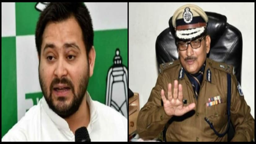बिहार के लॉ एंड ऑर्डर पर तेजस्वी ने कसा तंज, कहा- जब डीजीपी सहमे हैं तो आम आदमी का क्या होगा?