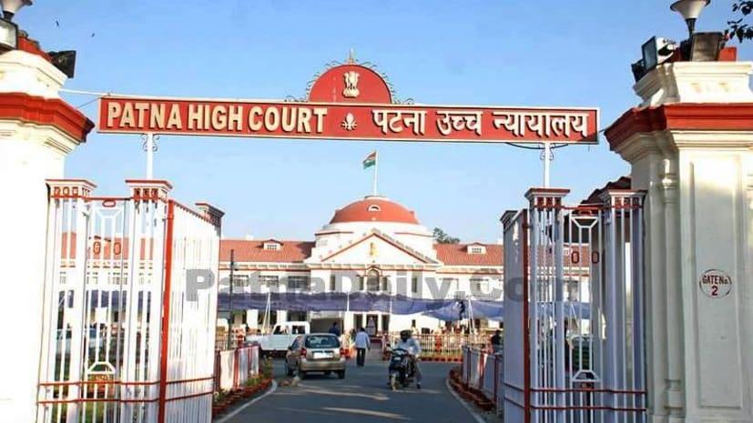 जमुई डीएम की पत्नी की अर्जी पर HC ने राज्य और केन्द्र सरकार से मांगा जवाब, 6 हफ्ते का दिया समय