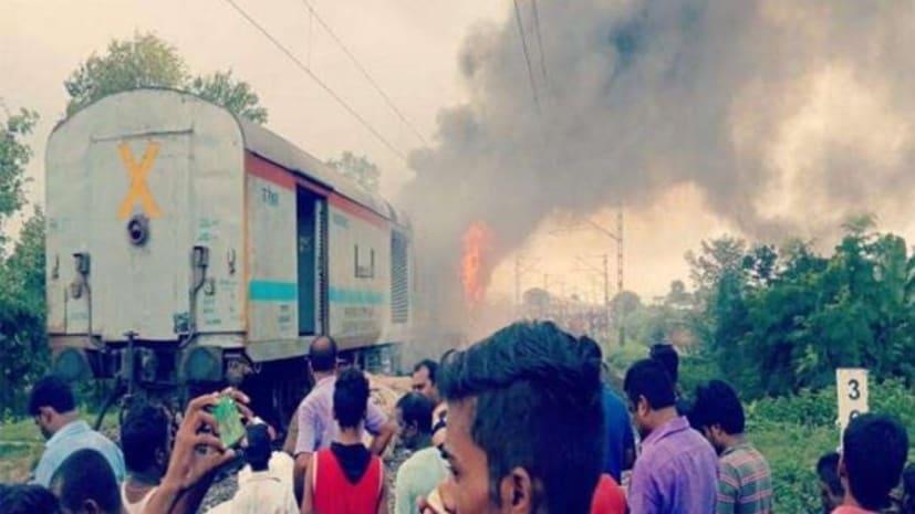 अभी-अभी : ब्रह्मपुत्र एक्सप्रेस में लगी आग, मौके पर पहुंचे रेलवे अधिकारी, आग पर काबू पाने का प्रयास जारी