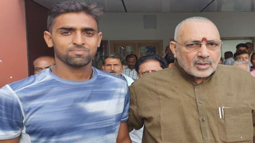 'रोहन' का बिहार टीम में चयन होना बेगूसराय के लिए गौरव की बात: गिरिराज सिंह