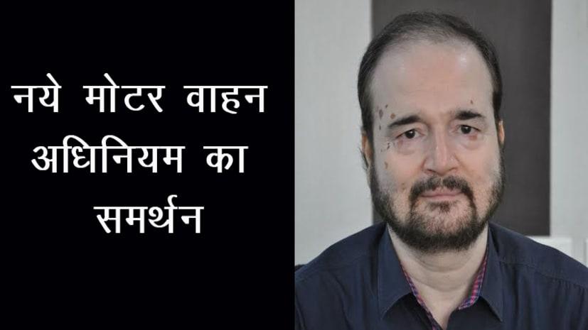 इंडियन हेड इंज्यूरी फाउंडेशन की ओर से डॉ सुनील ने ट्रांसपोर्ट अधिकारियों से की मुलाकात, नए मोटर वाहन अधिनियम का किया समर्थन