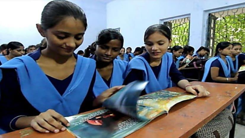 सामान्य वर्ग के परिवार के बच्चों को पोशाक राशि के लिए शिक्षा विभाग ने जारी किया गाइड लाइन, जानिए किन बच्चों को मिलेगी राशि