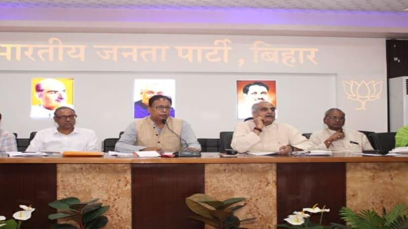5 नवंबर को जेपी नड्डा का बिहार दौरा, पटना में कैलाशपति मिश्र की पुण्यतिथि पर आयोजित समारोह में होंगे शामिल