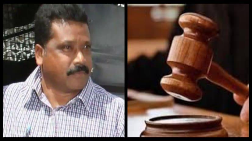 बड़ी खबर : मनी लाउंड्रिग मामले में दोषी करार दिए ये पूर्व मंत्री, 31 मार्च को सजा के बिंदु पर होगी सुनवाई