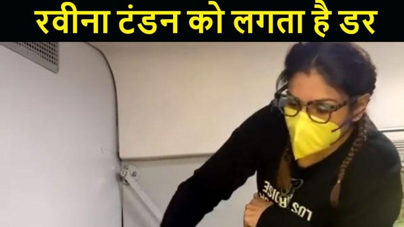 कोरोना का भय, ट्रेन में सीट साफ़ करती नजर आई रवीना टंडन, विडियो वायरल