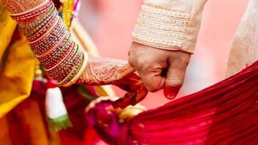 शादी के दो दिन बाद दुल्हन निकली कोरोना पॉजिटिव, दूल्हे समेत 32 लोग क्वारंटीन
