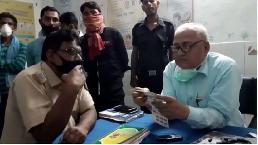 BCG का टीका लगाने से 1 माह के बच्चे की मौत, आक्रोशित ग्रामीणों ने अस्पताल में किया जमकर हंगामा