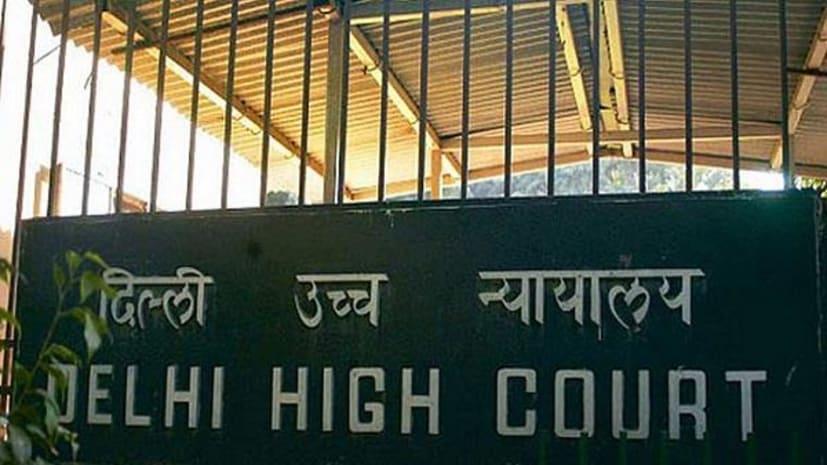 BIG BREAKING: दिल्ली हाईकोर्ट की न्यायाधीश जस्टिस संगीता ढींगरा सहगल ने दिया इस्तीफा