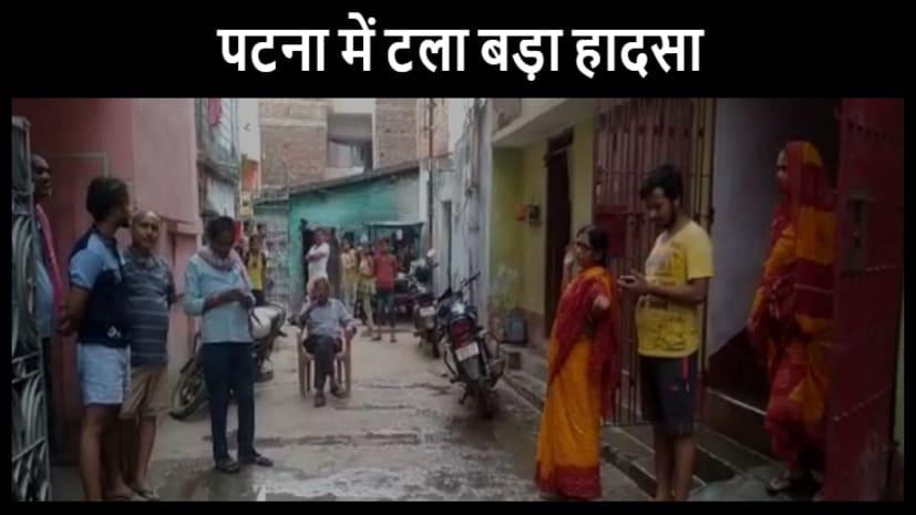 पटना में रसोई गैस सिलिंडर से लगी आग, बुझाने में झुलसा वेंडर