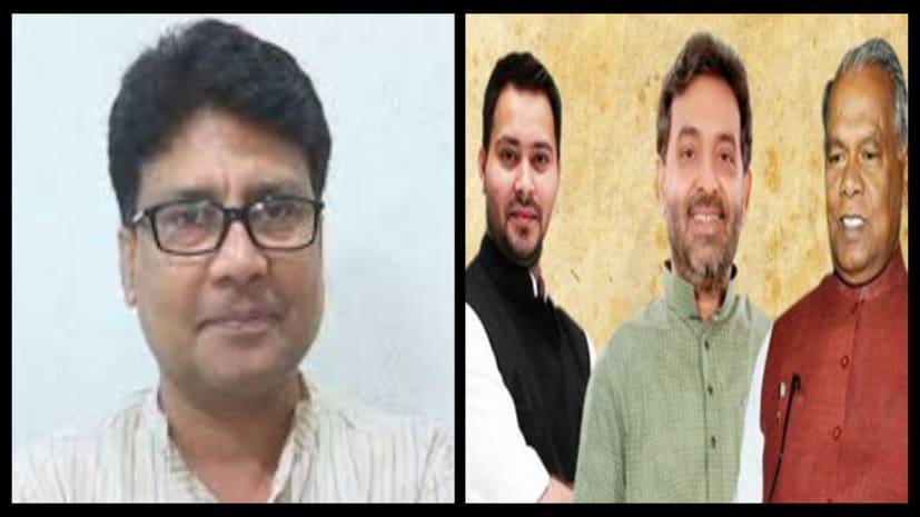 सोनिया की मीटिंग में महागठबंधन के नेता होंगे शामिल, बीजेपी बोली-कांग्रेस अपनी राजनीति चमकाने के लिए कर रही इनका इस्तेमाल
