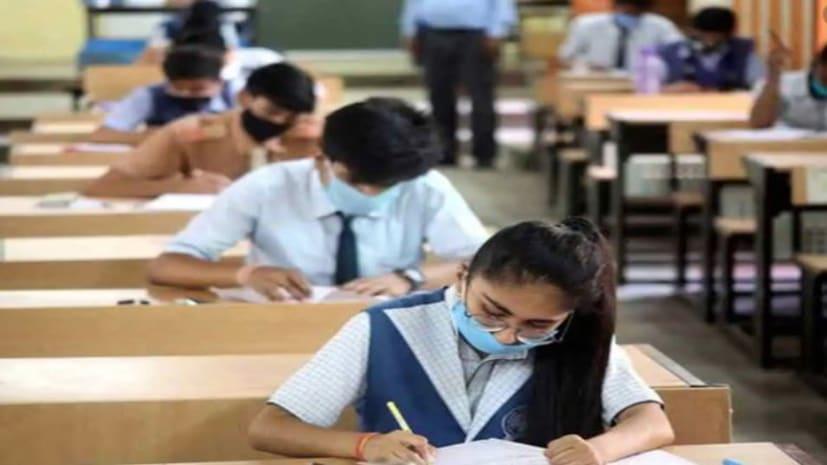 बिहार में शिक्षण संस्थान खोलने को लेकर शिक्षा विभाग ने बुलाई हाई लेवल मीटिंग, स्कूल खोलने पर होगा विचार....