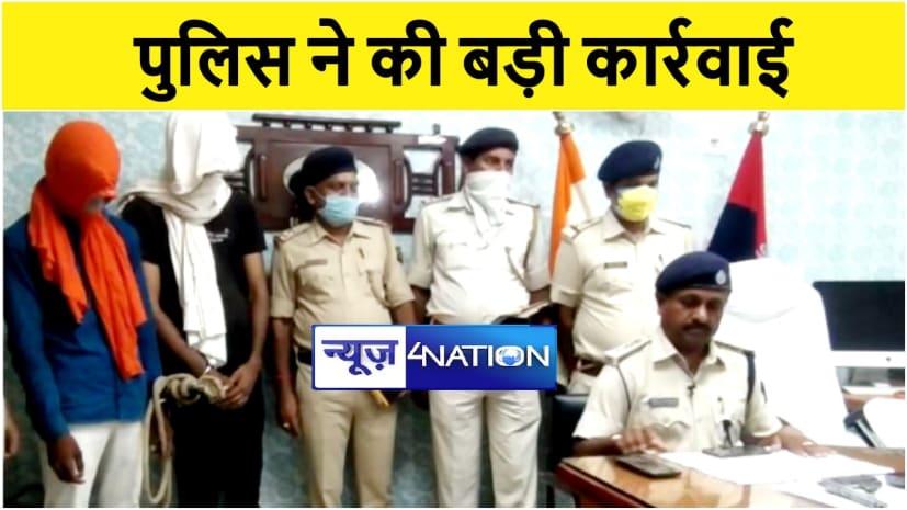 गोपालगंज में पुलिस ने की बड़ी कार्रवाई, हथियार के साथ 38 अभियुक्तों को किया गिरफ्तार