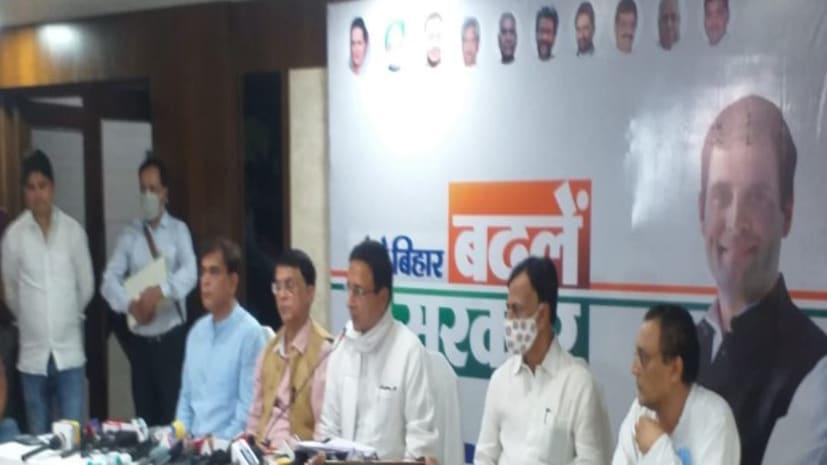 बिहार विस चुनाव 2020 को लेकर कांग्रेस आज जारी करेगी घोषणापत्र, राजद के साथ मिलकर 70 सीटों पर चुनाव लड़ रही है कांग्रेस
