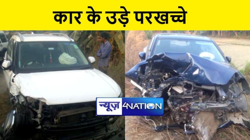 गोपालगंज में अनियंत्रित बस की चपेट में आये युवक, मौके पर हुई मौत, सुपौल में दो कारों के बीच आमने सामने की टक्कर