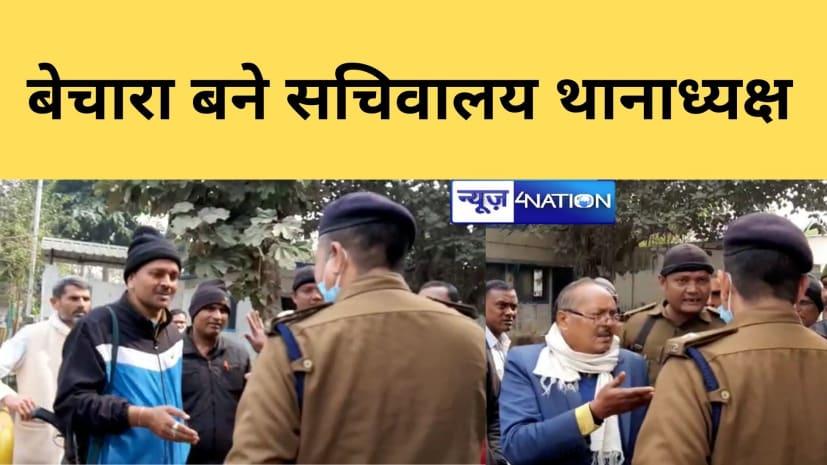 राबड़ी आवास पर बिहार पुलिस के जवान बने थे RJD कार्यकर्ता, सचिवालय इंस्पेक्टर के साथ उलझे, बेचारा बने थानाध्यक्ष