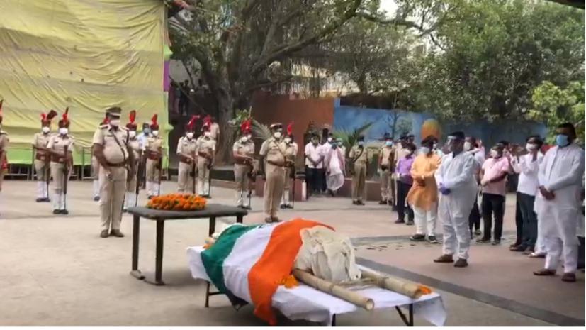 JDU विधायक मेवालाल चौधरी का राजकीय सम्मान के साथ अंतिम संस्कार, छोटे बेटे को आस्ट्रेलिया से भारत लौटने की नहीं मिली इजाजत