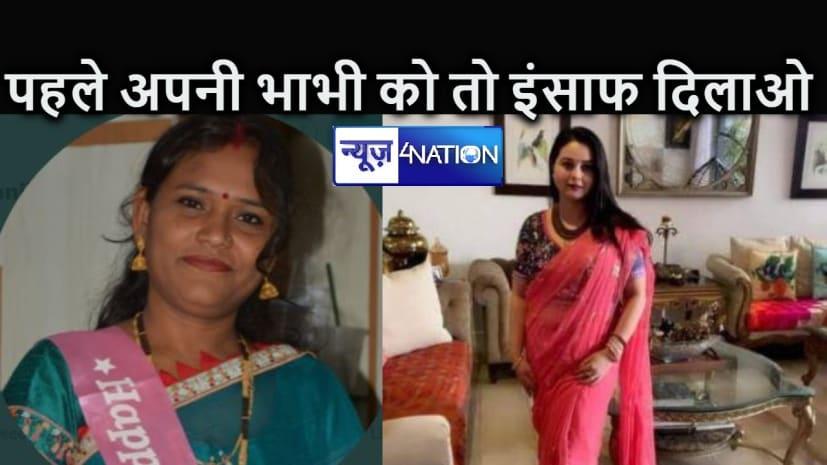 बिहार की राजनीति में महिला सशक्तिकरण! लालू की बिटिया को चुनौती देने मैदान में उतरीं दीपा, जानिए कौन है वो