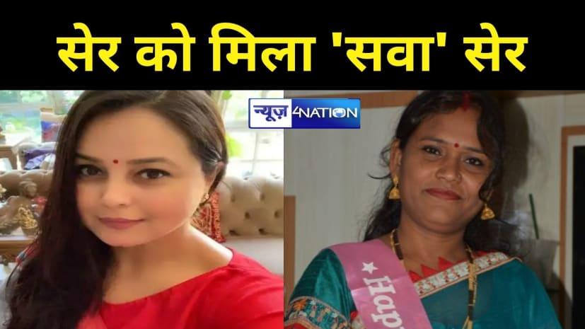 केवल तीन ट्वीट में लालू की बेटी रोहिणी की हवा निकालकर राजनीतिक गलियारे में छा गयी मांझी की बहू 'दीपा'