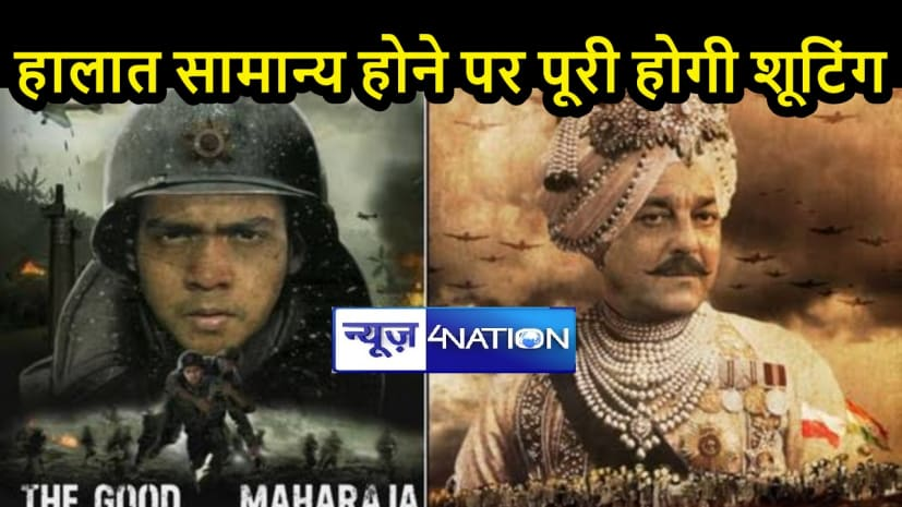 ENTERTAINMENT NEWS: नए प्रोजेक्ट के साथ फिर तैयार है ध्रुव वर्मा, जानिए कब रिलीज होगी 'द गुड महाराजा'