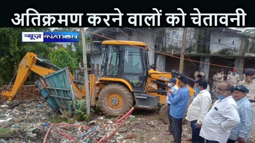 BIHAR NEWS: news4nation की खबर का असर एसडीओ ने चलाया अतिक्रमण हटाओ अभियान, स्थानीय लोगों ने किया विरोध, मालिकों को दी गई कड़ी चेतावनी