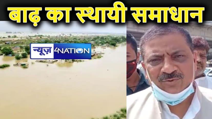 प्रदेश में बाढ़ को लेकर जल संसाधन मंत्री बोले- स्थायी समाधान के लिए काम कर रही है सरकार, CM स्वयं बनाये हुए हैं नजर