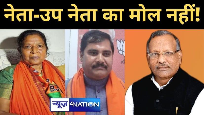 BJP का गेम प्लानः दोनों डिप्टी CM की बजाए 'जनक राम' PM मोदी से करेंगे मुलाकात, जबकि पिछड़ा-अति पिछड़ा विभाग का  जिम्मा संभाल रहीं रेणु देवी