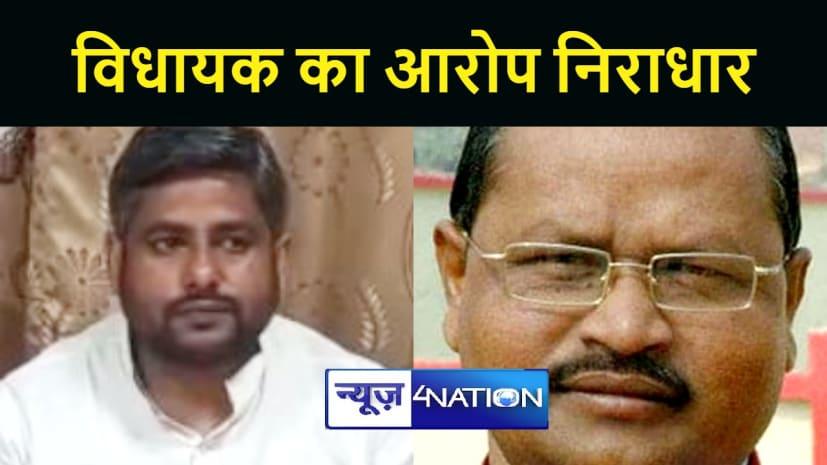 नीतीश के बड़बोले विधायक पर भाजपा ने किया पलटवार, कहा डिप्टी सीएम पर निराधार आरोप लगा रहे हैं गोपाल मंडल