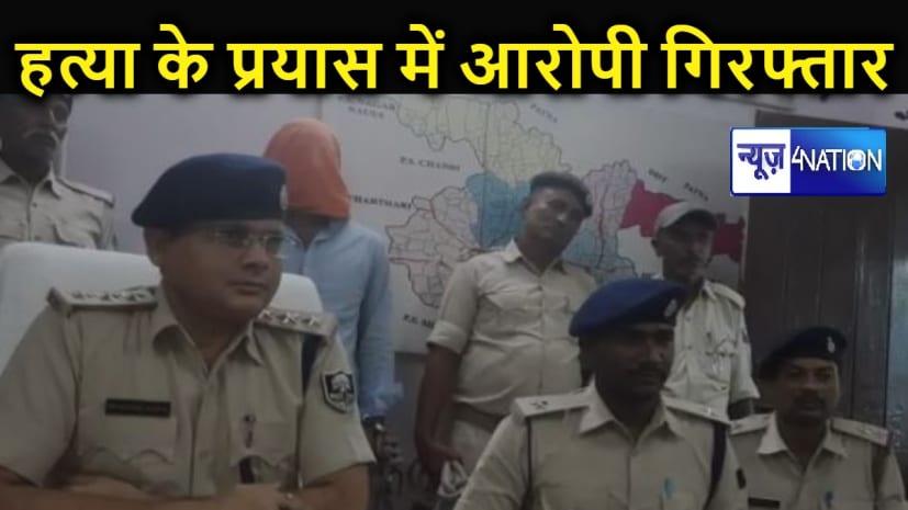 दोस्त की हत्या के प्रयास में आरोपी गिरफ्तार, अन्य मामलों में भी था वारंटी