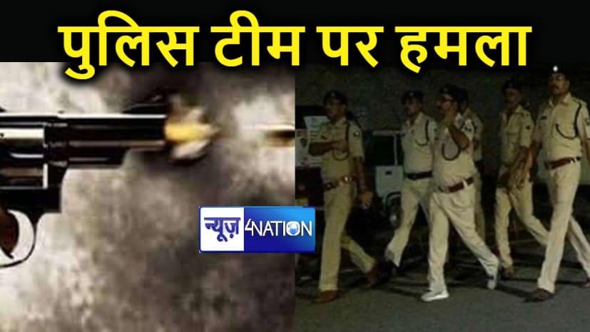 बालू माफिया ने पुलिस टीम पर की फायरिंग, करीब 50 लोगों पर मामला दर्ज