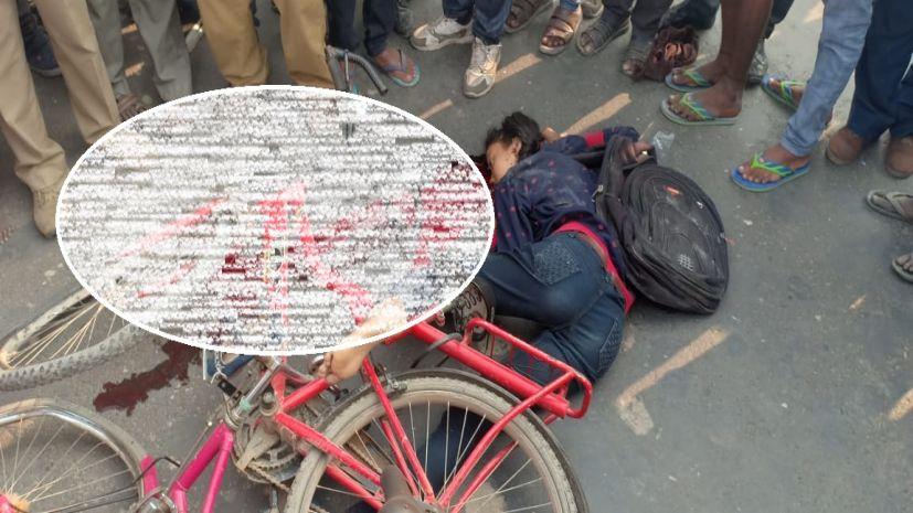 दर्दनाक सड़क हादसा, ट्रक ने साइकिल सवार छात्रा को कुचला