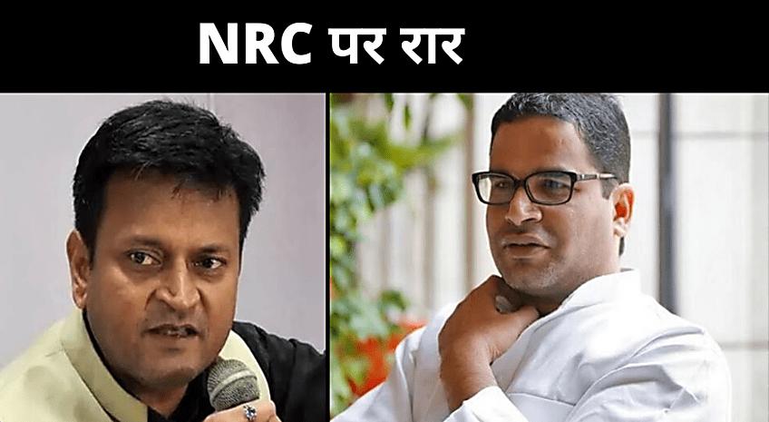NRC पर कभी जेडीयू के झंडा बरदार अजय आलोक ने पीके को घेरा, कहा दलालों की बोली ज्यादा
