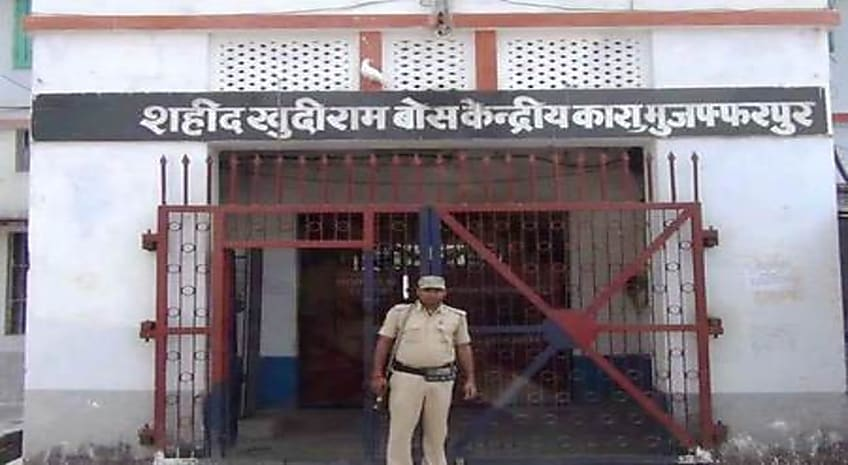 बालिका गृह कांड के मुख्य आरोपी ब्रजेश ठाकुर को जेल में वीआईपी सुविधा देने में फंस गए तत्कालीन कारा अधीक्षक,मुख्यमंत्री के आदेश पर विभागीय कार्यवाही शुरू