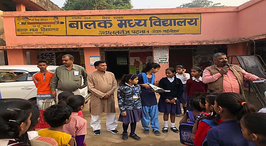 शिक्षा मंत्री ने किया पटना के स्कूल का औचक निरीक्षण, अधिकारियों को दिया रेगुलर इंस्पेक्शन करने का निर्देश