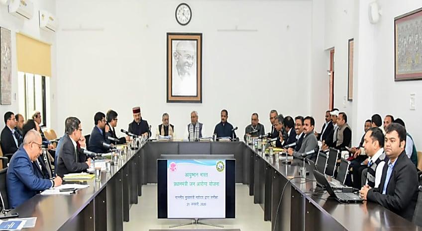 आयुष्मान भारत योजना का लाभ बिहार के अधिक से अधिक लोगों को दिलाने का फरमान, सीएम नीतीश ने समीक्षा बैठक में दिया निर्देश